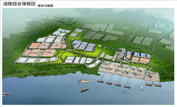 重庆涪陵综合保税区产业规划