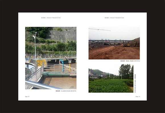 巴南区海棠污水处理厂主管网建设亚博体育手机全过程投资控制