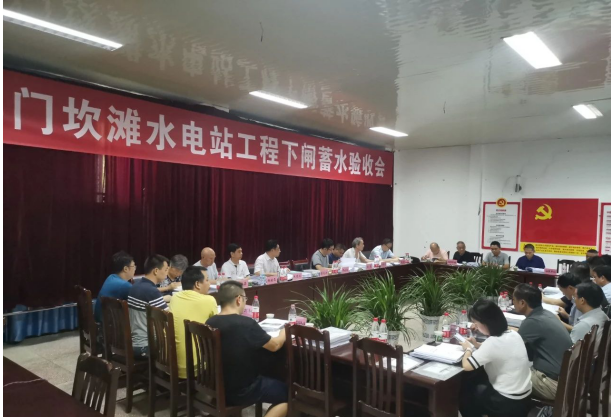 云阳县门坎滩水电站亚博体育手机通过下闸蓄水验收